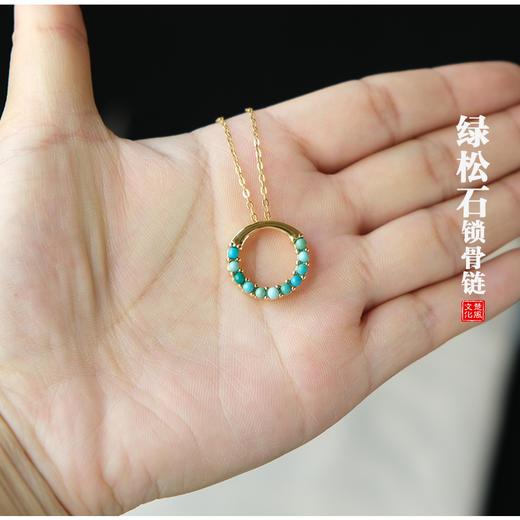 天然绿松石小米珠项链锁骨链饰品 商品图1