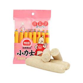 【江浙沪包邮】海牌(韩国进口)小力士 儿童辅食鱼肠 单袋 虾味 蟹味 玉米味 原味