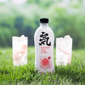 【领取优惠券更优惠】元气森林气泡水5瓶装