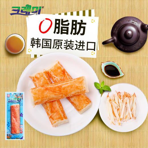 【江浙沪包邮】【进口】客唻美 奶酪鳕鱼饼(原味)+蟹肉棒(原味) 各1个 13.9元 商品图6