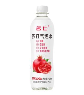 名仁苏打气泡水420ml