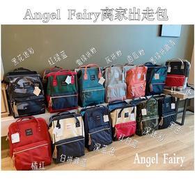 日本Angel Fairy乐天双肩包女旅行背包电脑包离家出走包男女学生书包