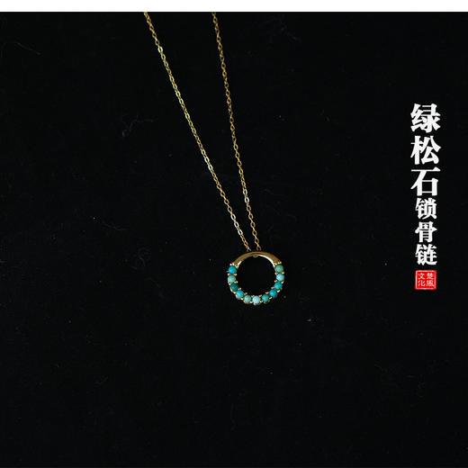 天然绿松石小米珠项链锁骨链饰品 商品图2