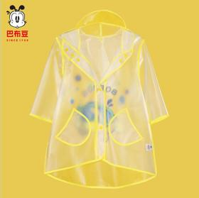 巴布豆小精灵款雨衣|6色可选 颜色随机 可自行备注颜色【日用家居】