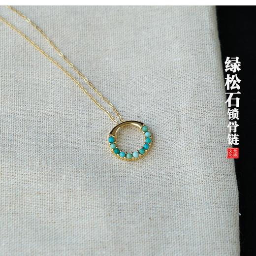 天然绿松石小米珠项链锁骨链饰品 商品图0