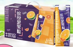 缤纷果果粒卡曼橘味210g×12