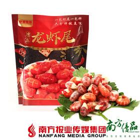 【珠三角包邮】良仁速冻龙虾尾 450g/ 盒 3盒/份(次日到货)