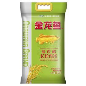 金龙鱼长粒香米5kg