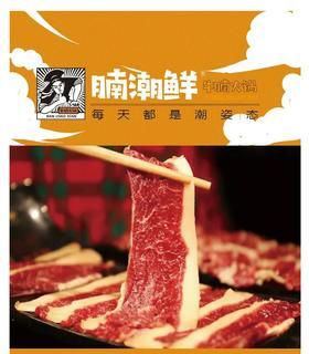 【江南摩尔】9.9元抢腩潮鲜牛肉火锅100元代金券!