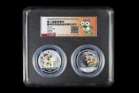2014年第二届夏季青年奥运会青奥会银币 1/2盎司银*2 封装评级