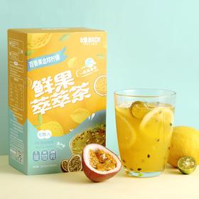 味BACK 鲜果萃萃茶 冻干水果冷泡茶