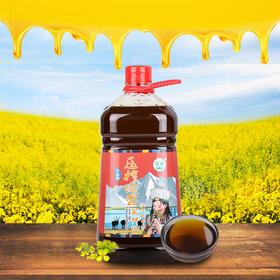【名优特产】青海特产 高原浓香菜籽油5L