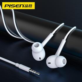 入耳式立体声有线耳机AP03 三键线控 苹果华为小米通用耳机