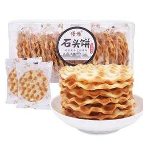 【江浙沪包邮】瑾诺 石头饼 原味盒装 8元/盒 190g
