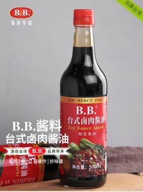 台湾红烧卤肉酱油550mL