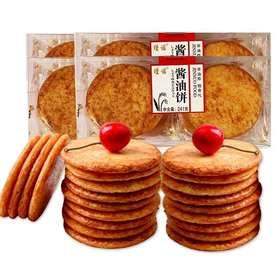 【江浙沪包邮】瑾诺 酱油饼 原味 盒装 8元/盒 241g