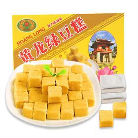 【江浙沪包邮】黄龙绿豆糕 进口 7.9元/盒 200g