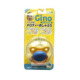日本GINO音乐安抚奶嘴蓝色