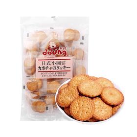 【江浙沪包邮】ddung/冬己 日式小圆饼干 5.5元/包 102g 10.5元/包 203g 原味单袋