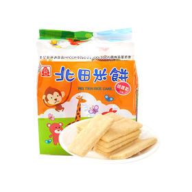 【江浙沪包邮】日本PEITIEN/北田 比比熊米饼 13.9元/包 100g 胡萝卜味单袋