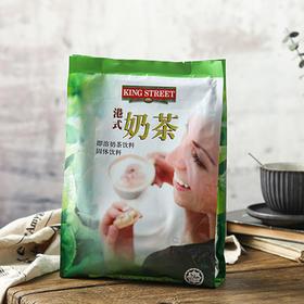 【江浙沪包邮】马来西亚进口 KING STREET皇道 港式奶茶 24.9元/袋 480g单包