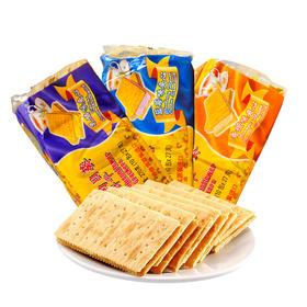 【江浙沪包邮】新苗向日葵夹心饼干270g 14.9元/包 乳酪 蓝莓 橙味