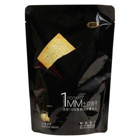 【江浙沪包邮】嘉友 1MM土豆饼干 5.1元/包 80g 日式酱油味 单袋