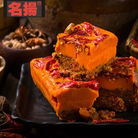 【江浙沪包邮】名揚牛油火锅底料(微辣)28.6元/袋 500g
