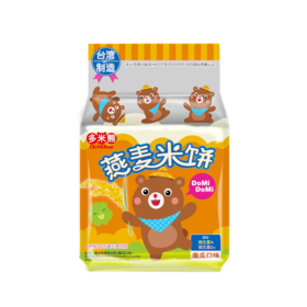 【江浙沪包邮】北田多米熊燕麦米饼(南瓜)13.9元/包 100g