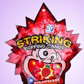 【江浙沪包邮】索劲草莓味跳跳糖30g 11.3元/包(5包起卖)