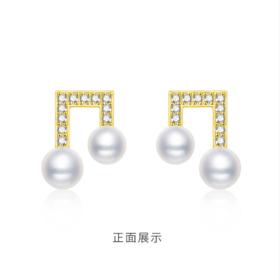 时尚流行音符珍珠耳饰韩版气质淡水珍珠耳环女