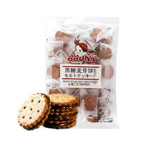 【江浙沪包邮】ddung/冬己 麦芽夹心饼干 黑糖味 咸蛋黄味