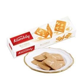 【江浙沪包邮】kambly 金宝丽 扁桃仁薄片饼干  24.9元/盒 100g 原味 可可榛子味 柠檬味