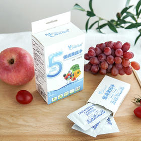 蛋壳果蔬净 | 高效吸附、降解果蔬表面的有害物,吃得更安心