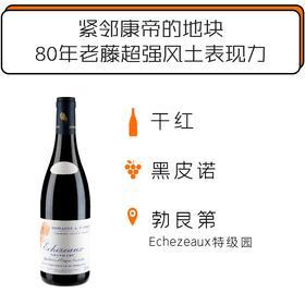 2016年安娜芳华葛鲁酒庄依瑟索园红葡萄酒 Domaine A.F. Gros Echezeaux Grand Cru 2016