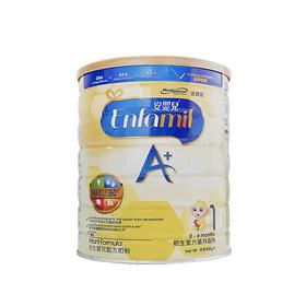 美赞臣港版安婴儿系列奶粉
