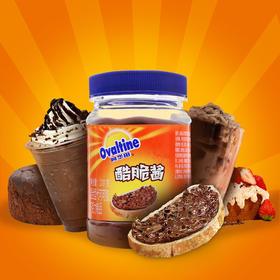 【江浙沪包邮】Ovaltine/阿华田 酷脆酱 26.5元/罐 200g 超好喝!