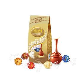 【江浙沪包邮】瑞士lindt/瑞士莲 经典软心600g牛奶巧克力 125.9元/袋