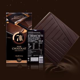 【江浙沪包邮】利妮雅 非凡70%黑巧克力 13.9元/包100g