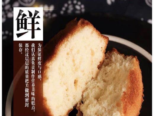 爱为老式蛋糕500g/袋 商品图3
