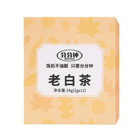 冷泡时光白茶  日本进口茶包  12袋