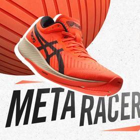 ASICS亚瑟士新款METARACER TOKYO碳板男马拉松跑步运动竞速跑鞋