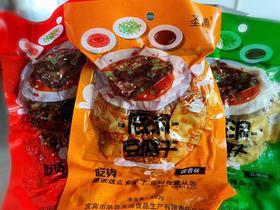 宜宾底洞圣浦豆腐干薄片袋装230g*4袋,色香浓郁 味道鲜香,味道巴适还包邮!
