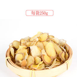 竹溪农家金边洋芋片250g