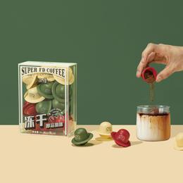 [全新5.0冷萃飞碟精品即溶冻干咖啡粉]3秒冷热即溶  2.8g*12颗/盒
