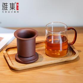 雅集 汉铎紫砂杯 茶水分离杯 全手工宜兴紫砂杯