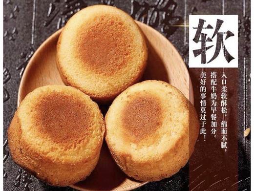 爱为老式蛋糕500g/袋 商品图2