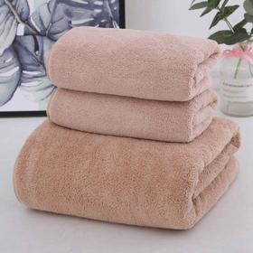毛巾浴巾家用吸水速干不掉毛儿童洗澡大毛巾男可穿可裹女珊瑚绒三件套 浴巾*1+毛巾*2