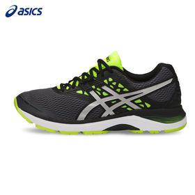 ASICS/亚瑟士男鞋缓冲跑鞋GEL-PULSE 9网面运动鞋