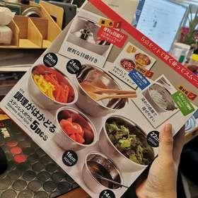 日本家用厨房户外野餐带刻度不锈钢碗具料理水果分装套盆5件套